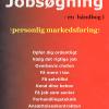 Jobsøgning – Personlig markedsføring